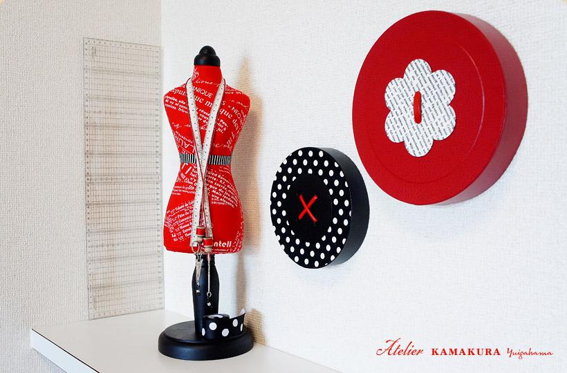 Atelier KAMAKURA Yuigahama