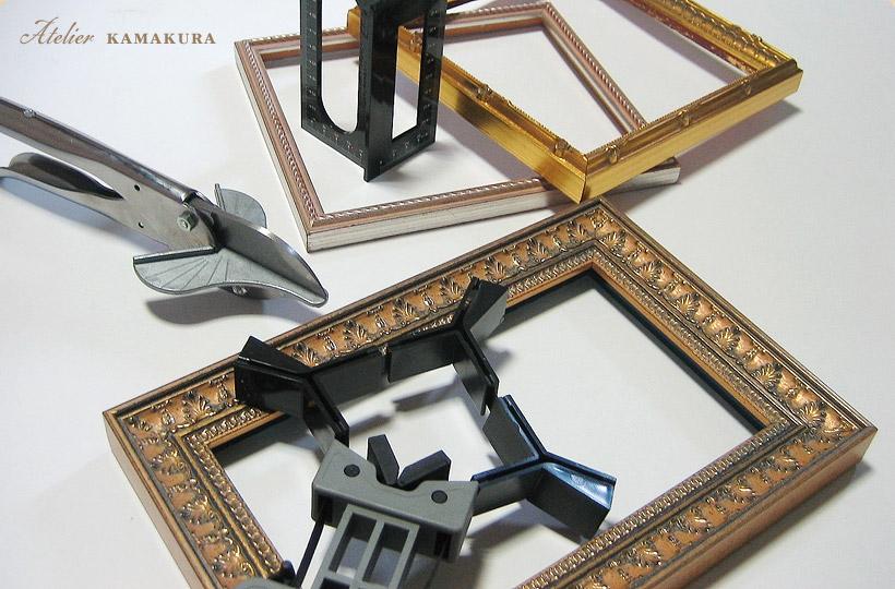 Atelier KAMAKURA